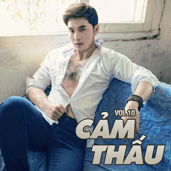 tieng chim chich choe dat