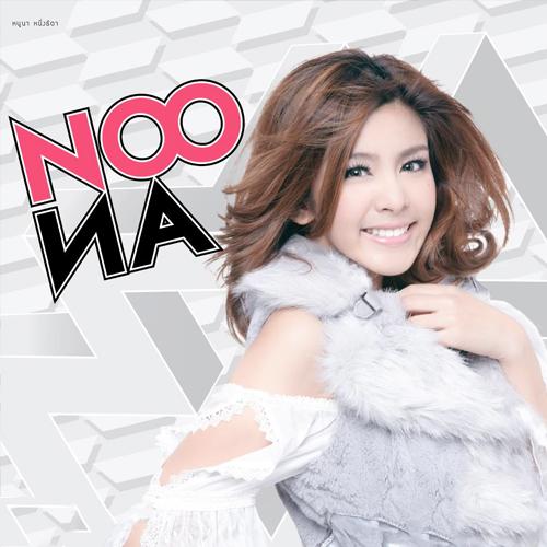 Nguyễn Vũ Mai Thanh