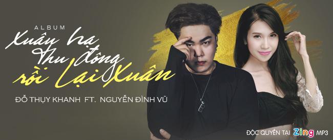 Đỗ Thụy Khanh, Nguyễn Đình Vũ