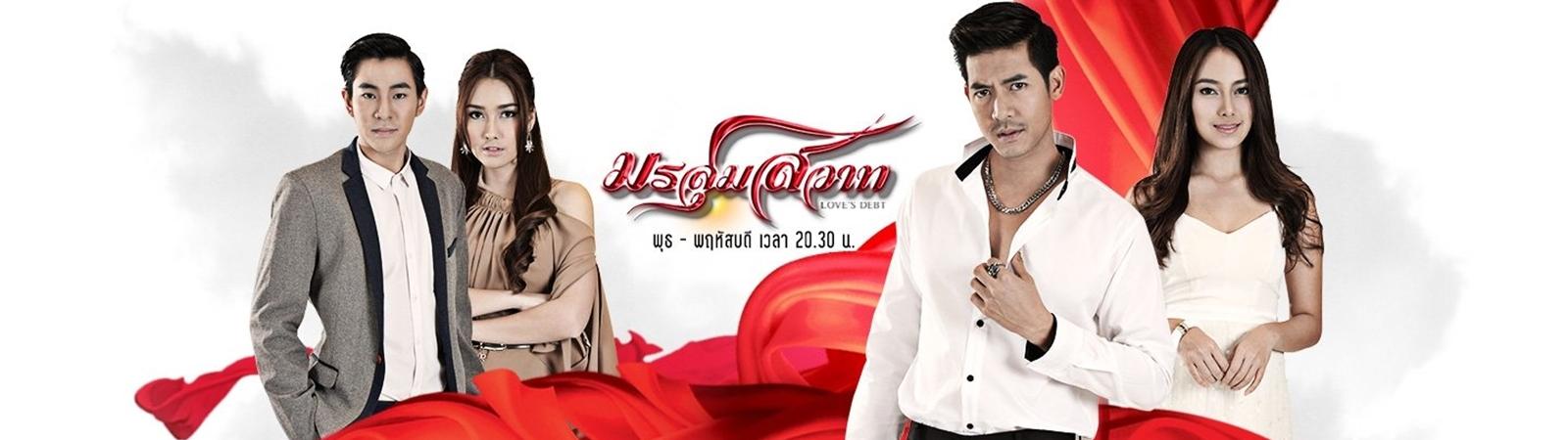 Phim Bão tố cuộc đời - Thái Lan
