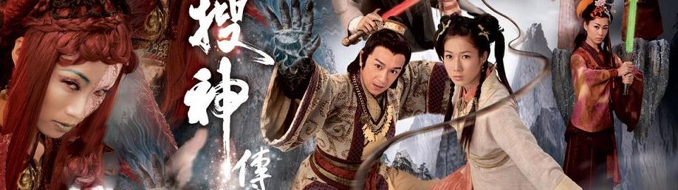 Phim truyen tich than ky 2015