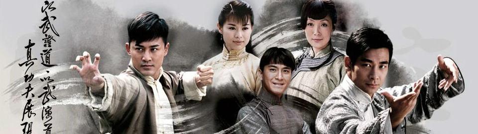 Phim Thái Cực Tôn Sư Lồng Tiếng
