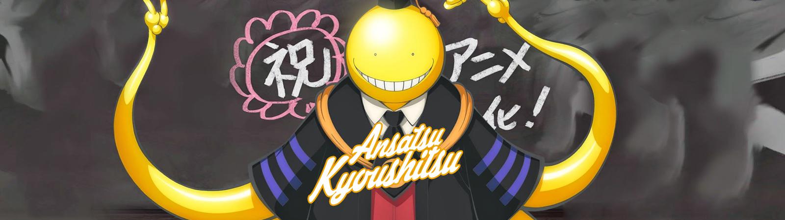 Tập 17 - Ansatsu Kyoushitsu - Season 2