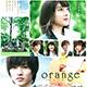 Orange - Bức Thư Đến Từ Tương Lai (Live Action)