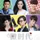 Tập 25 - Tình Yêu Thời Weibo