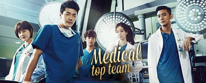 Tập 19 - Medical Top Team