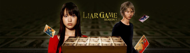 Liar Game - Season 1 (2007)