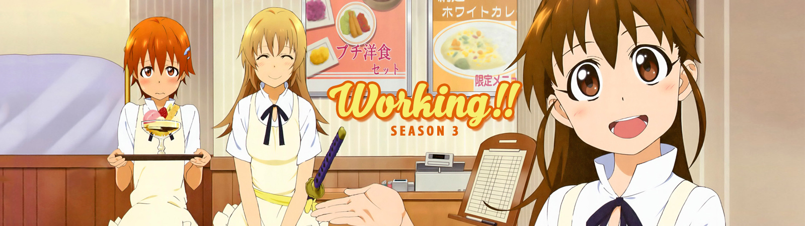 Working!! - Season 3