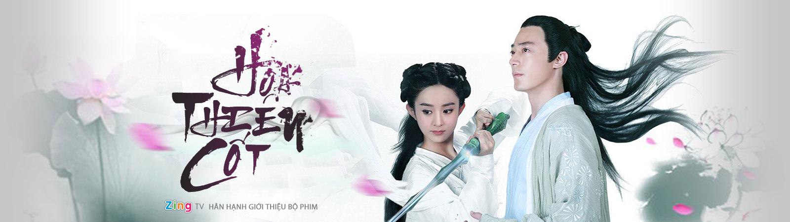 Tập 14 - Hoa Thiên Cốt