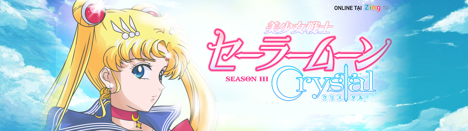 Tập 5 - Bishoujo Senshi Sailor Moon Crystal Season III