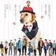 Tập 10 - Chú Chó Siêu Anh Hùng