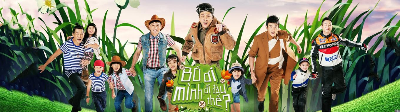 Tập 14 - Bố Ơi Mình Đi Đâu Thế Bản Trung Quốc - Season 2