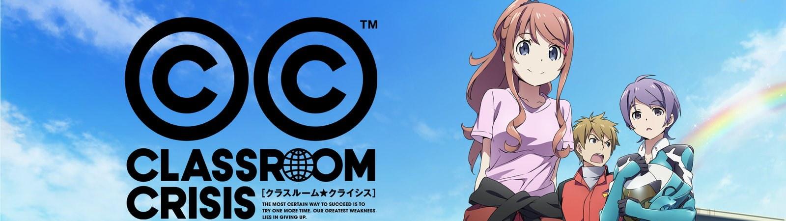 Tập 2 - Classroom☆Crisis