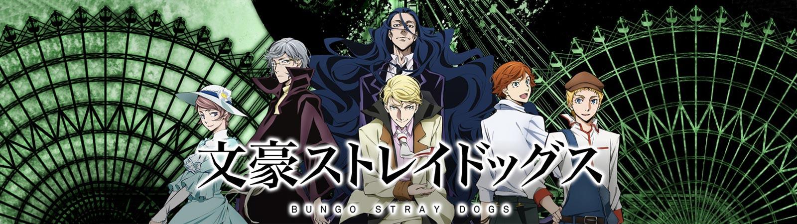 Tập 4 - Bungou Stray Dogs - Season 2