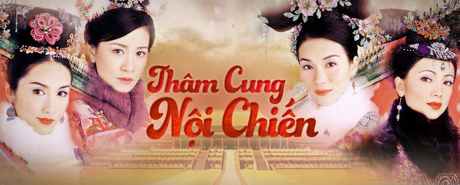 Thm Cung Ni Chin