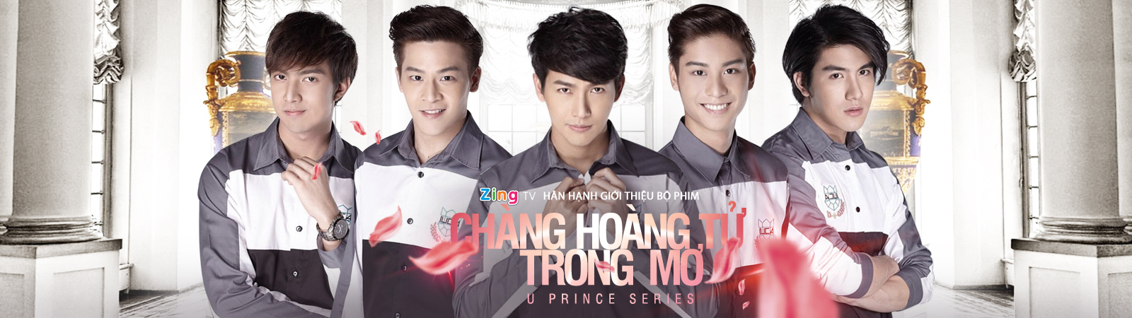 Tập 14 - U Prince Series - Chàng Hoàng Tử Trong Mơ