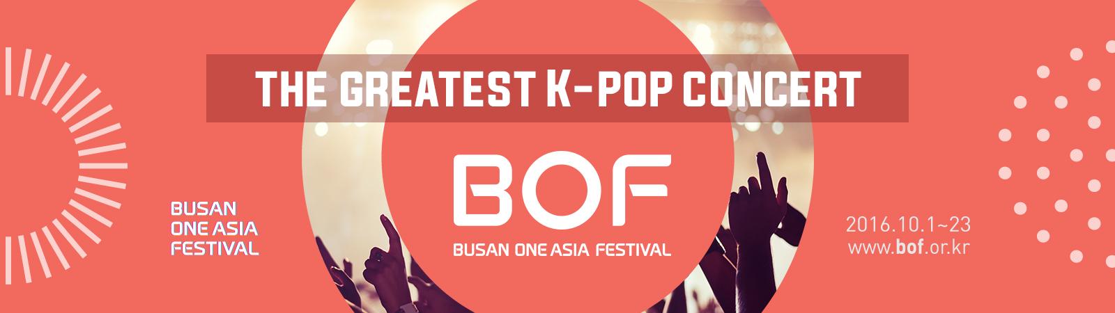 BOF Busan One Asia Festival