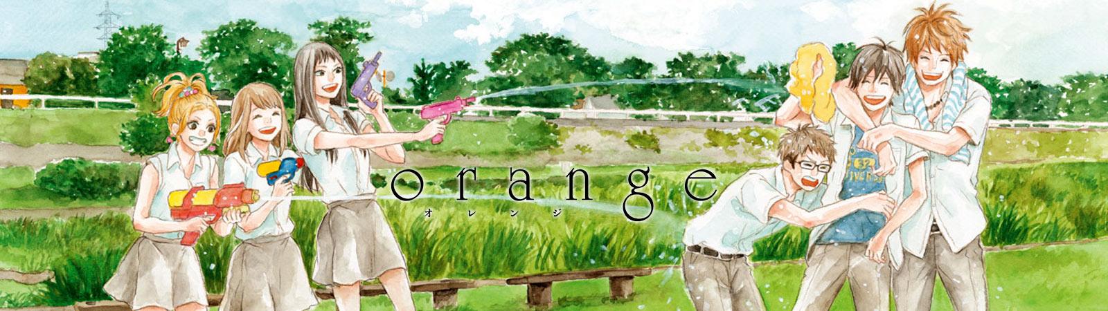 Tập 8 - Orange