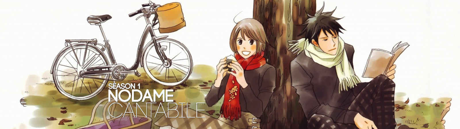 Nodame Cantabile - Season 1