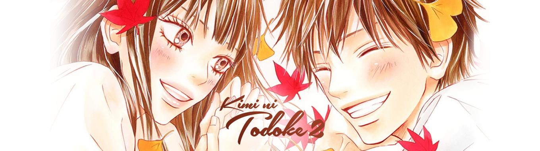 Kimi ni Todoke  2