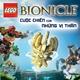 LEGO® Bionicle