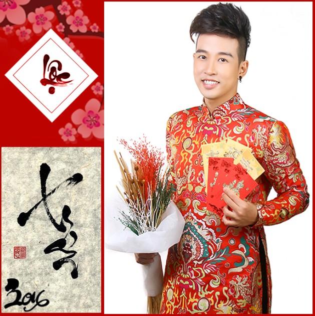 Lộc Xuân - Triệu Lộc