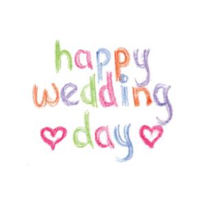 Jme Happy Wedding Day Playlist