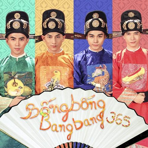 Bống Bống Bang Bang (Tấm Cám Chuyện Chưa Kể OST ...