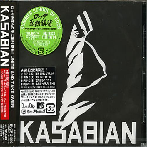 Оцените клип: kasabian - bless this acid house