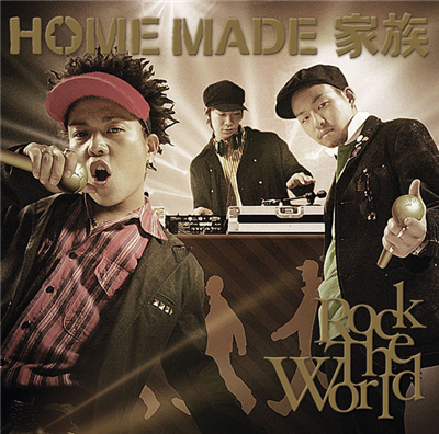 Its tha world 2 album download