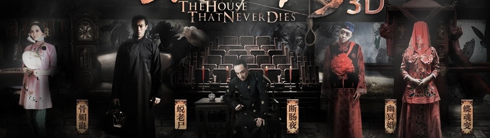 Nhà Số 81 Kinh Hoàng