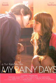 My Rainy Days