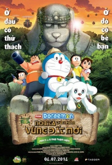 Doraemon: Nobita thám hiểm vùng đất mới - Nobita and the New Great Haunts of Evil - Full HD