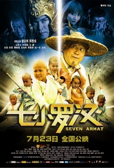 Seven Arhat - Bảy Vị La Hán