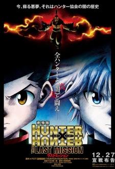 Hunter X Hunter: The Last Mission - Full HD