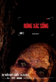 Rừng Xác Sống - The Lost Tour