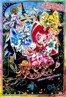 Heartcatch Pretty Cure: Fashion Show in the Flower Capital... Really?!
