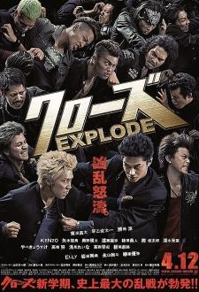 Crows Zero III: Crows Explode - Bá Vương Học Đường 3 | Phim ...