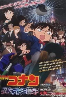 Thám tử Conan Movie 18: Sát Thủ Bắn Tỉa Không Tưởng HTV3 Lồng Tiếng