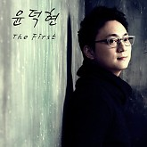 Yoon Doc Hyun