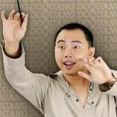 Đỗ Quang