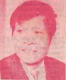 Quốc Hương