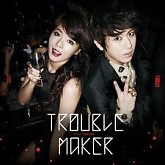 Trouble Maker