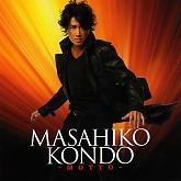 Masahiko Kondo awaken wild mp3