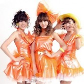 Orange Caramel