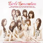The Best Of SNSD-SNSD