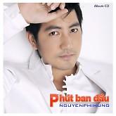 Album Phút Ban Đầu