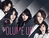 Volume Up - 4Minute