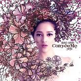 Con Yêu Mẹ (Single)-Bảo Anh