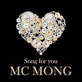 Song For You (Mini Album) - MC Mong